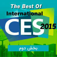نمایشگاه CES 2015