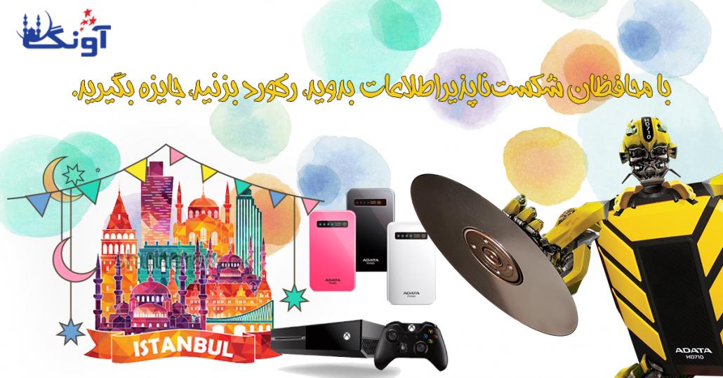 banner-site-ramadan-mosabeghe