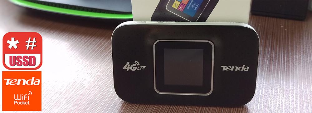 مودم همراه 4G تندا 4G185