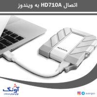 HD710A