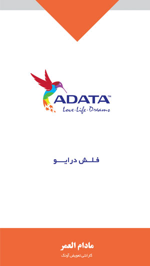 http://avang.ir/download/catalogue/adata/UFD.pdf