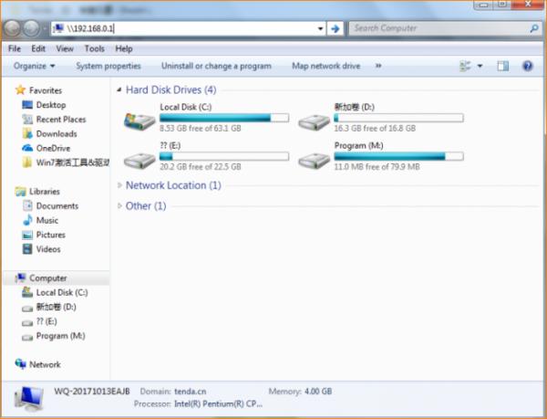 به عنوان نمونه از یک SMB server در نوار آدرس
