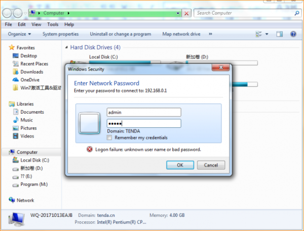 لاگین کردن نام کاربری و رمز عبور smb server