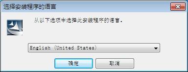 تغییر زبان USB printer controller