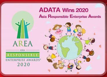 انتخاب شرکت ای دیتا