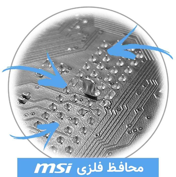 زره فلزی PCIe شرکت MSI